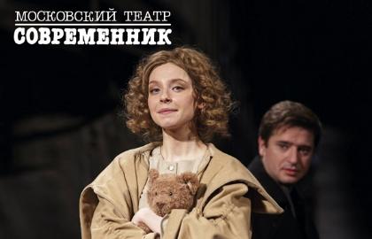 Рейтинг спектаклей театров Москвы