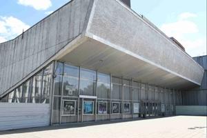 Список театров Москвы